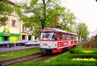 trampark200px